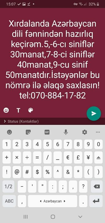 fransiz dili - Azərbaycan: Repetitor | | İmtahanlara hazırlıq, Abituriyent hazırlığı