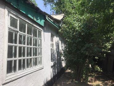 сколько стоит провести газ в дом бишкек в Кыргызстан: 45 кв. м 2 комнаты, Забор, огорожен