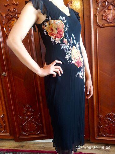 Женская одежда - Кашка-Суу: Очень красивое индийское платье от Eva Blue!