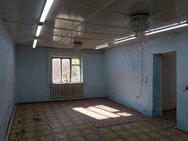 квартира берилет кызыл аскерден in Кыргызстан   ҮЙЛӨРДҮ УЗАК МӨӨНӨТКӨ ИЖАРАГА БЕРҮҮ: 100 кв. м, 4 бөлмө, Забор, тосулган