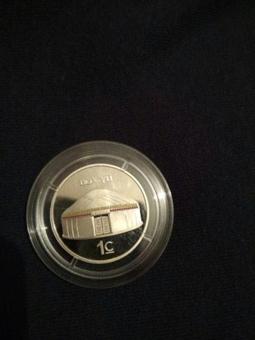 Юрта монета медно- никель в Бишкек