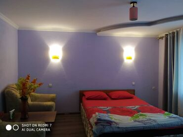 продажа трехкомнатных квартир в Кыргызстан: Посуточная квартира. Суточная квартира. Квартира. Гостиница. Квартира