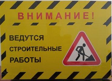 Услуги строительно-монтажных работ в Бишкек