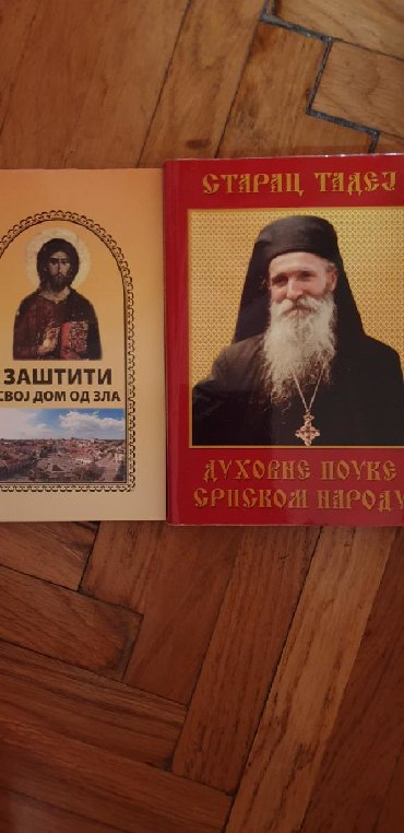 Svaka po - Srbija: KNJIGE -ZASTITI SVOJ DOM OD ZLA -DUHOVNE POUKE-TADEJ
