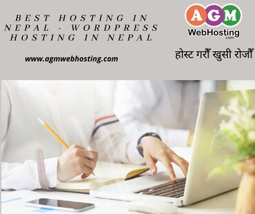 Best Hosting in Nepal - WordPress Hosting in NepalTired not getting