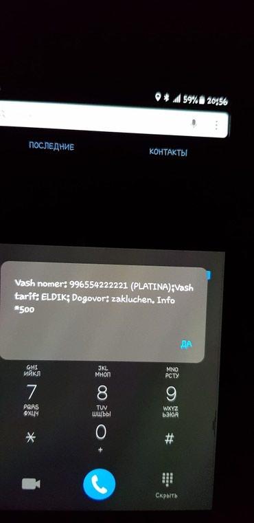 Срочно Продаю vip номер Мегаком  0554222221  за 5000отдам  в Бишкек