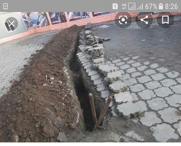 Строительство и ремонт - Кок-Ой: Сантехник канализации водопровод траншеи септик сантехник канализации