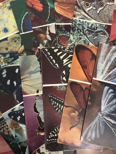 Продаются открытки старинных бабочек