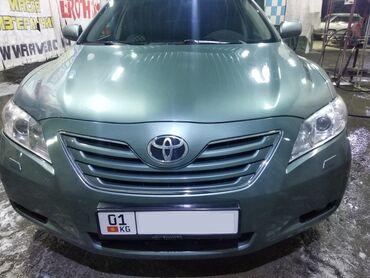 где делают ворота для дома в г бишкеке в Кыргызстан: Toyota Camry 3.5 л. 2007   200000 км