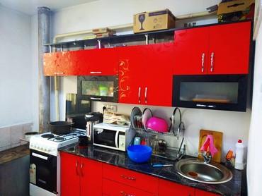 Продается квартира: 3 комнаты, 75 кв. м., Кант в Кант
