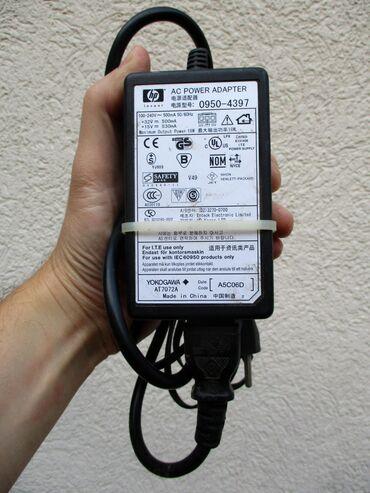 Pcele - Srbija: SUPER POVOLJNO - Hp adapter za stampac  Stari adapter za HP ŠTAMPAČE s