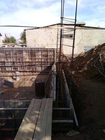 Заливаем фундамент бассейн,любой сложности в Бишкек - фото 3