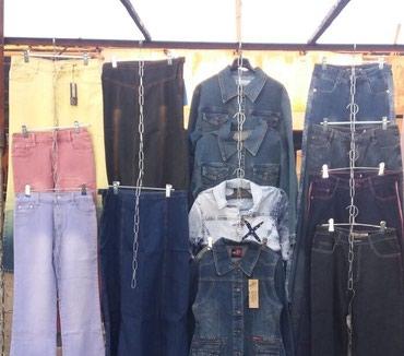 женские джинсы армани в Кыргызстан: Женские джинсы и куртки