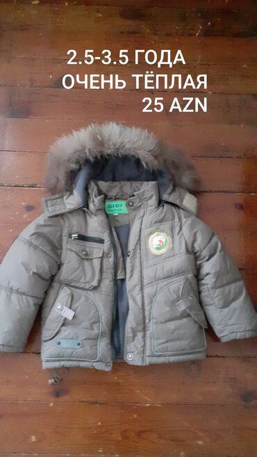 Üst geyimləri Azərbaycanda: Куртка
