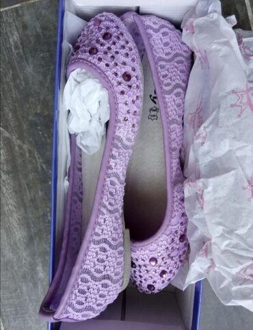 Šafran obuća, potpuno nova, broj 32 Pogledajte moje oglase