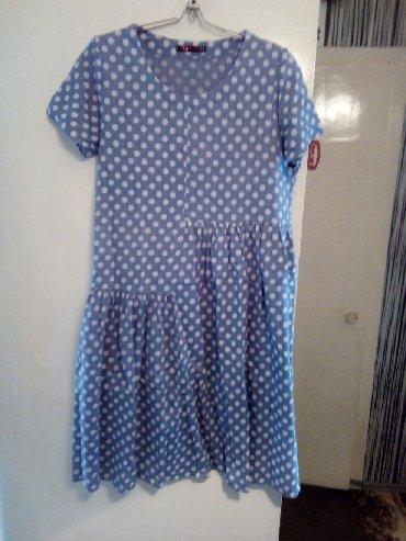 Платье летнее. Х.б. Размер 52-54 Производство Кыргызстан. В отличном