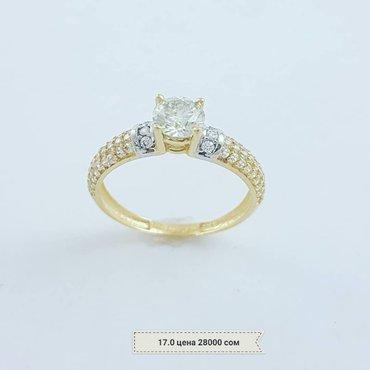 Кольцо из жёлтого золота 585проба Вставка бриллиант Размер кольца 17.0 в Бишкек