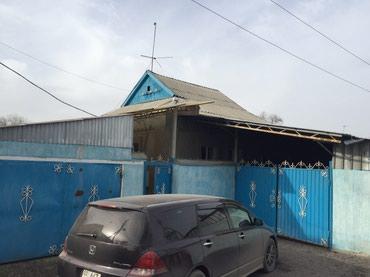 Продаю большой дом с евро ремонтом дом в Кара-Балта