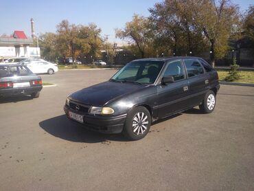 Opel Astra 1.4 л. 1993 | 263777 км