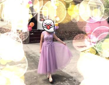 бу вечернее платье размер 46 в Кыргызстан: БЕЗУМНО КРАСИВОЕ ПЛАТЬЕДЛИНА: французская длина ОДЕВАЛА ВСЕГО ОДИН