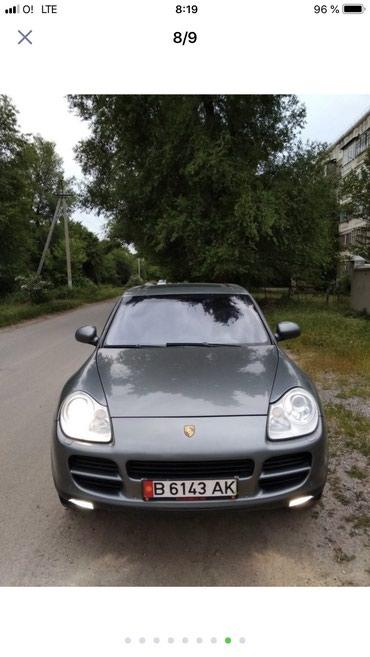 Porsche в Бишкек: Porsche Cayenne S 4.5 л. 2003 | 276000 км