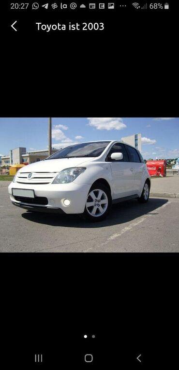 Автомобили - Кызыл-Суу: Toyota ist 1.3 л. 2003