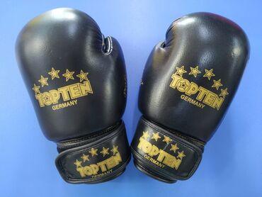 Перчатки - Кыргызстан: Боксерские перчатки детские и взрослые Кожаные и кожа зам Детские от