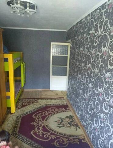 Продается квартира: 2 комнаты, 50 кв. м