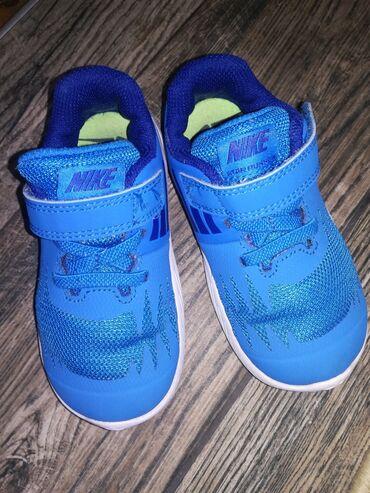 Bez cipele - Srbija: Patike za decaka u odlicnom stanjubez ostecenja .Broj 23.5 duzina
