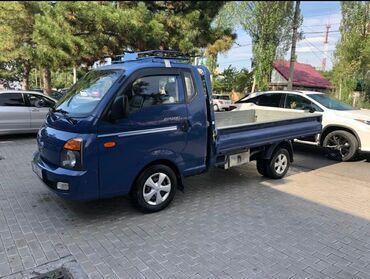 Грузовые перевозки - Кара-Балта: Такси Портер Бишкек, Карабалта