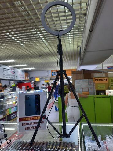 4006 объявлений: Светодиодная лампа для съёмок