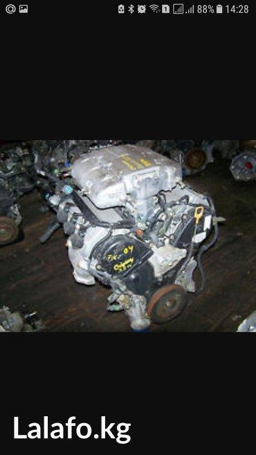 Продаю двигатель на хонда авансир, одисей 3. 0 , в Бишкек