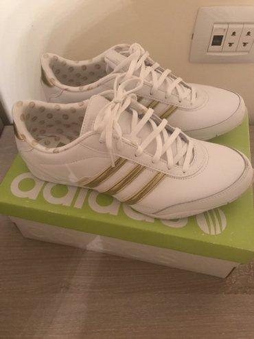 Bakı şəhərində Adidas женские,носили один раз,размер 40