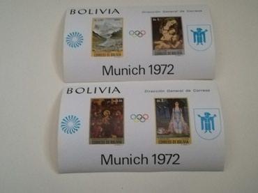 Марки в Кыргызстан: Марки Боливия, 1972,Олимпийские игры Munich, новые**, цена в каталоге
