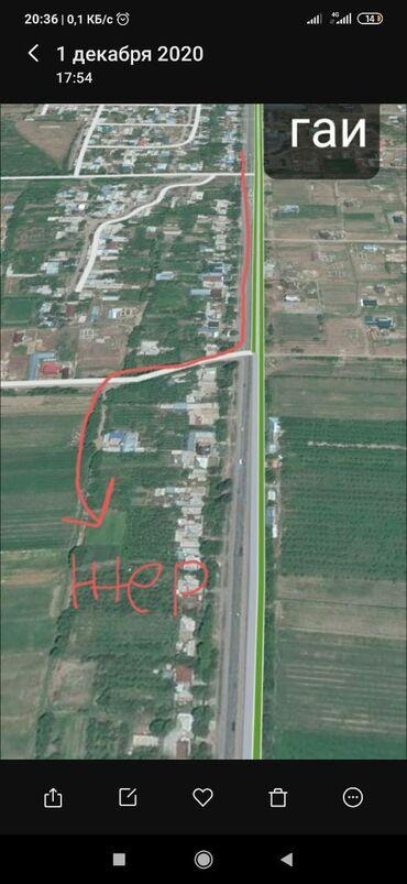 Керек kg авто каракол - Кыргызстан: Сатам 4 соток Айыл чарба үчүн жеке менчик ээсинен