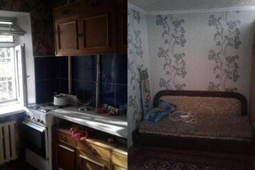 квартира на подселение in Кыргызстан   ПОСУТОЧНАЯ АРЕНДА КВАРТИР: 32 кв. м, С мебелью