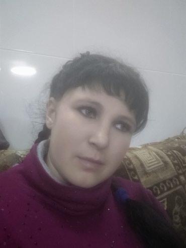 Ищю работу после 15:00 техничкай в Бишкек