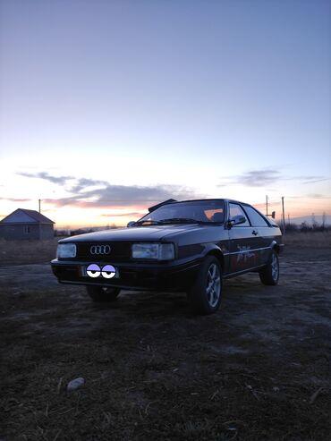 r16 диски купить в Кыргызстан: Audi Купе 1.8 л. 1982 | 22222222 км