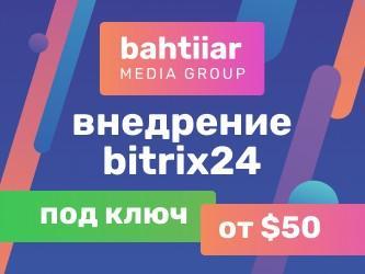 сайт объявлений бишкек in Кыргызстан | РАЗРАБОТКА САЙТОВ, ПРИЛОЖЕНИЙ: Компания Bahtiiar Media внедряет Bitrix24 в Бишкеке в самые различные