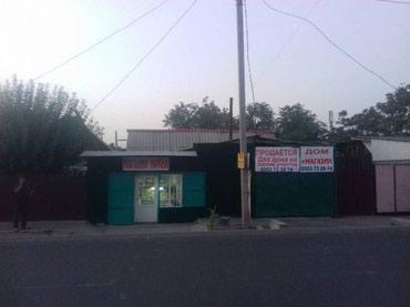 СРОЧНО!!!Продаю 2 дома на одном участке в Бишкек