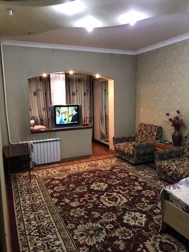 постельное принадлежности в Кыргызстан: Гостиница, все чисто постельное белье ванные принадлежности, все