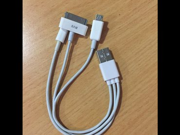 Кабель зарядка для айфонов 4 в 1 --USB-новая в упаковке в Бишкек