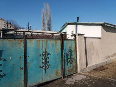 диски на 13 купить в Кыргызстан: Продается дом - бизнес из 14 комнат . В ж/м Ак Босого . ул Чуй 18. до
