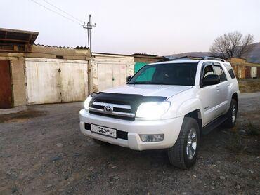 задние фары мерседес w210 в Кыргызстан: Toyota 4Runner 4 л. 2004 | 160000 км