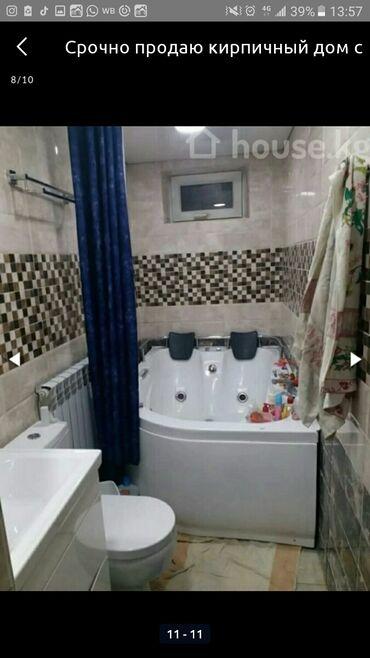 Недвижимость - Маевка: 150 кв. м, 4 комнаты, Гараж, Теплый пол, Видеонаблюдение