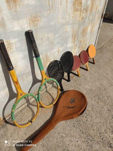 Для большого тенниса 500с для пинпонга по 100с