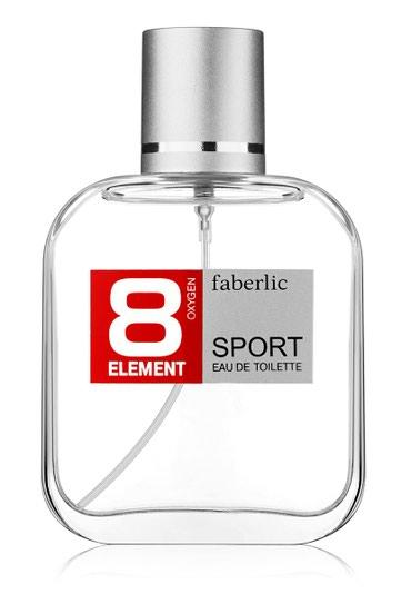 Bakı şəhərində 8 Element Sport ( kişi üçün )