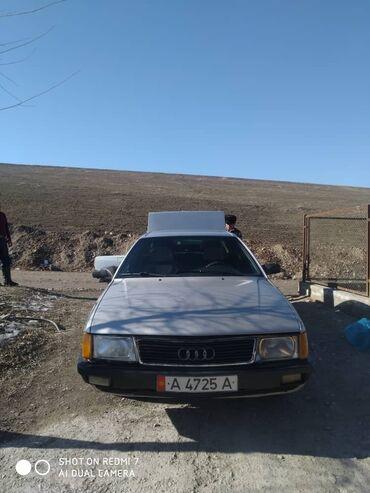 Audi 100 2 л. 1990 | 553004649 км