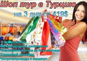 ad-image-52234458