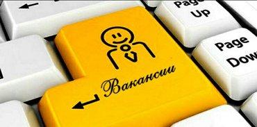 Проводим подбор сотрудников для дистанционной работы в интернет магази в Гянджа